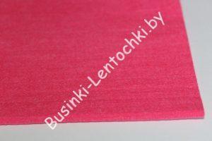 "Фетр (4мм) ""Блитц"" ярко-розовый (22×30см)"