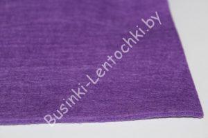 """Фетр (4мм) """"Блитц"""" тёмно-фиолетовый"""