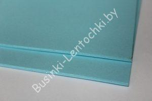 Фоамиран (2мм) голубой (20×30см)