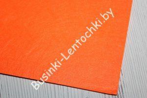 Фетр (2мм) ярко-оранжевый (20×30см)