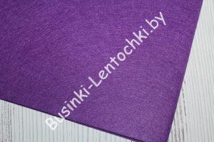 Фетр (2мм) тёмно-фиолетовый (20×30см)