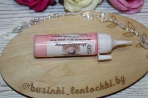 Жидкий жемчуг дропс DecArt (20мл) нежно-розовый