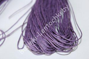 Шнур (1мм) вощёный лиловый