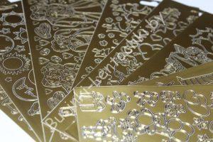 """Наклейки (10×23см) контурные """"золото"""""""