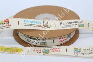 Лента (1,5см) льняная «Handmade» «детская»