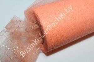 Фатин (15см) с блёстками персиковый