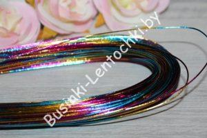Проволока (1мм) флористическая «радуга» (80см)