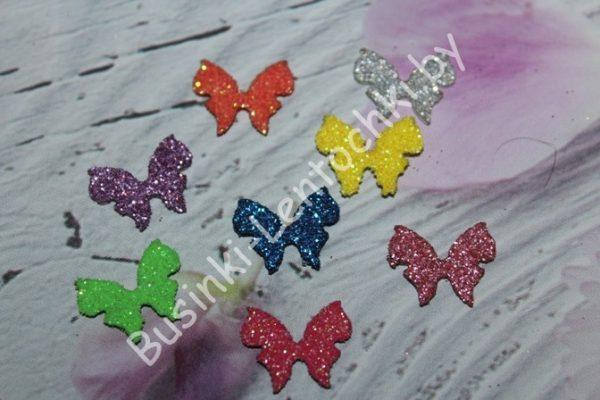 Бабочки (1,8×1см) маленькие