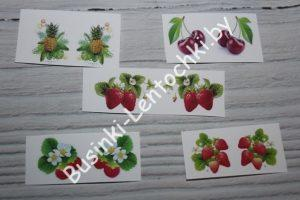 """Термонаклейки (3см) """"фрукты"""""""