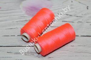 Нитки 40/2 №633 (300м) оранжево-неоновый