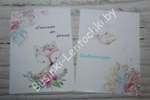 Набор открыток (7×10см) №2