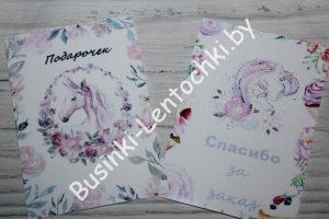 Набор открыток (7×10см) №9