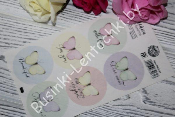 Набор наклеек (4см) «бабочки»