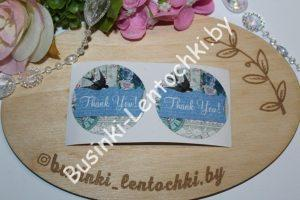 "Наклейки (4см) ""Thank you"" №11"