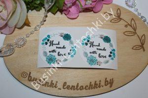 "Наклейки (4см) ""handmade with love"" №21"