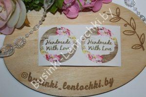 "Наклейки (4см) ""handmade with love"" №24"