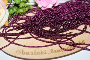 Канитель (10г) мягкая фигурная матовый фиолетовый