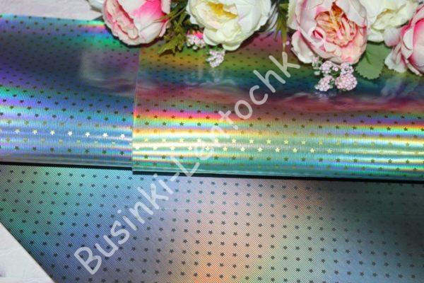 """Кожзам (15×20см) голографик с переходом цвета """"звёздочки"""""""