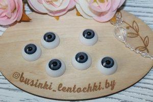 Глазки (12-20мм) круглые серые