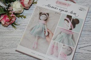 "Набор для шитья ""мягкая кукла Лола"""