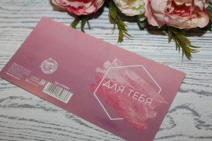 Мини-открытка (7×7см) №2