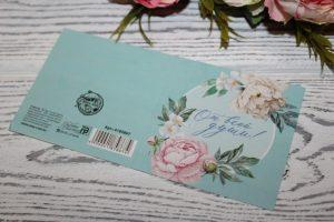 Мини-открытка (7×7см) №6