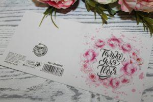 Мини-открытка (7×7см) №9