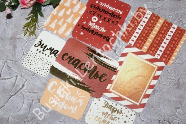 """Набор открыток с золотым фольгированием """"загадай желание"""""""